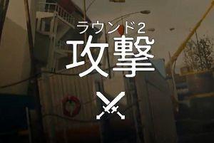 攻撃_compressed