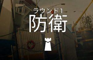 防衛_compressed