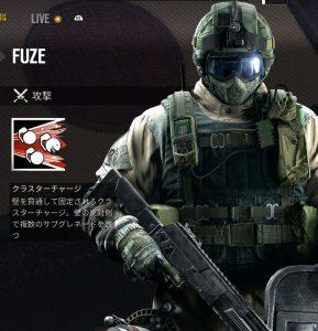fuze_compressed