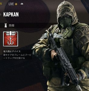 kapkan_compressed